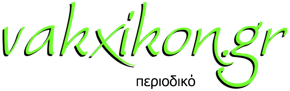 Vakxikon.gr Media Group